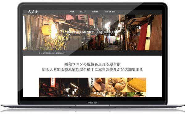 WEBデザイン・PV動画制作| 金沢市オー・ケー・デザイン スタジオ